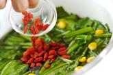 ホウレン草のトロミスープの作り方2