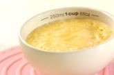電子レンジで作る豆乳プリンの作り方3