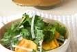 菊菜と大根のサラダの作り方1