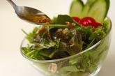 クルミのグリーンサラダの作り方1