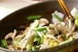 イカと野菜の中華炒めの作り方2