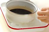バニラアイスのせコーヒーゼリーの作り方2