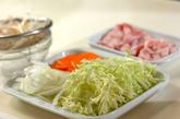 ちゃんぽん風素麺の下準備1