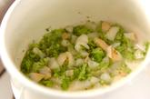 麩とブロッコリーの柔らか煮の作り方2