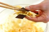 サキイカのり天ぷらの作り方2