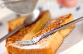 オレンジ風味のフレンチトーストの作り方4