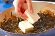 鯛と豆腐の煮物の作り方3