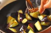 ナスのアンチョビ炒めの作り方3