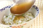 あんかけもずく粥の作り方6