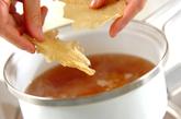 梅湯葉あんかけうどんの作り方2