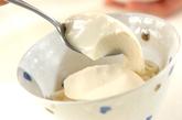 梅湯葉あんかけうどんの作り方1