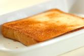 イタリアンアイスのせトーストの作り方1