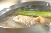 ゆで鶏のサラダ仕立ての作り方1