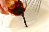 コーヒームースの作り方2