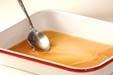 揚げシシャモの甘酢漬けの下準備1