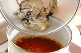 カキのもちもち炊き込みご飯の作り方1