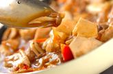 エビ芋と手羽の煮物の作り方3