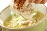 キャベツと玉ネギのみそ汁の作り方1