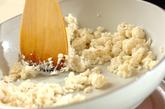 アサリのおから炒め煮の作り方2