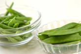 緑のお豆とホタテのスープの下準備1