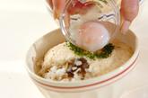 レンジ圧力鍋でキノコ麦ご飯のトロロがけの作り方3