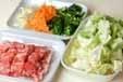 豚肉のシンプル炒めの下準備1