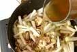 冬瓜の煮物の作り方2