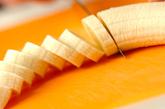 サングリアの作り方4