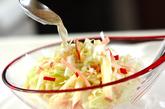 白菜とリンゴのサラダの作り方2