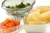グレープフルーツとサーモンのマリネの作り方1