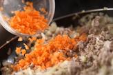 ミートエッグ丼の作り方2