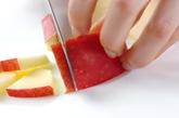 サラミとリンゴのサラダの下準備2