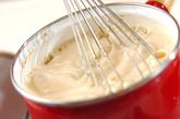 おでんのみそチーズグラタンの作り方2