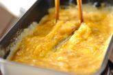 きんぴらゴボウの卵焼きの作り方3