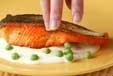 鮭ソテーさっぱりソースの作り方2