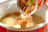玉ネギとツナのスープ煮の作り方1