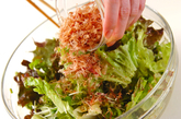 サニーレタスのサラダの作り方2