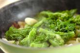 牛肉とネギと菜の花の蒸し煮の作り方4