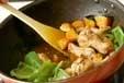 手羽元の香り煮の作り方4