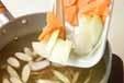 野菜の和風スープの作り方1
