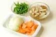 野菜の和風スープの下準備1