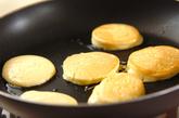 ふわふわパンケーキの作り方6