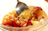 ポテトキムチお焼きの作り方1