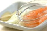 エビとゴボウのトマトクリームパスタの作り方1
