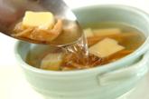 メンマと卵豆腐のスープの作り方1