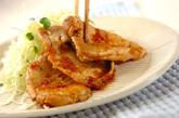 豚肉マリネのショウガ焼きの作り方3