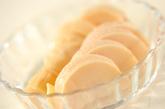 タケノコのチーズ焼きの下準備1