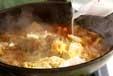 マーボー白菜の作り方3