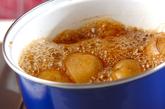 ジャガイモのほっくり煮の作り方3