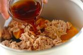 麺つゆでカボチャとツナの煮物の作り方1